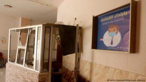 Impactos de seis proyectiles en un hospital sirio dejaron al menos cinco muertos y 11 heridos